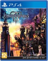 игра для приставки sony ps4 kingdom hearts iii стандартное издание Игра для PS4 Square Enix Kingdom Hearts III