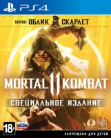 Игра для PS4 WB Mortal Kombat 11 Специальное издание