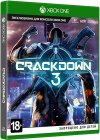 Игра для Xbox One Microsoft Crackdown 3