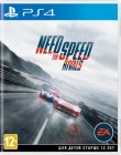 Игра для PS4 EA Need For Speed Rivals