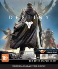 Игра для Xbox One Activision Destiny Vanguard