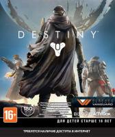 Игра для Xbox One Activision Destiny Vanguard фото