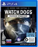 Игра для PS4 Ubisoft Watch Dogs Complete фото
