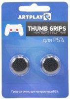 Насадки на стики геймпада для PS4 Artplays Thumb Grips, 2 шт, Black