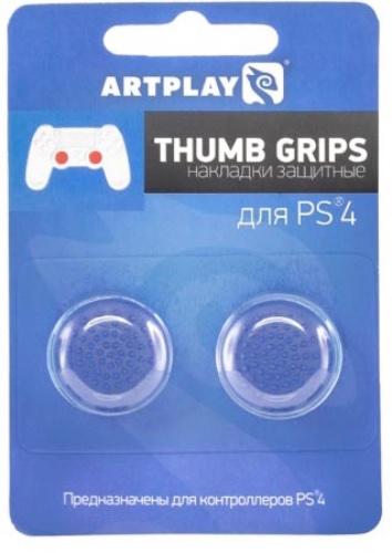 Насадки на стики геймпада для PS4 Artplays Thumb Grips, 2 шт, Blue