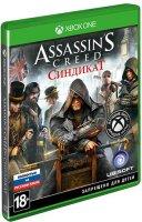 Игра для Xbox One Ubisoft Assassin's Creed Syndicate GR Hits 1