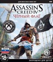 Игра для Xbox 360 Ubisoft Assassin's Creed IV. Черный флаг Лучшие хиты