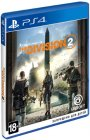 Игра для PS4 Ubisoft Tom Clancy's The Division 2