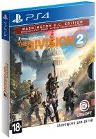 Игра для PS4 Ubisoft Tom Clancy's The Division 2 Washington D.C. Edition