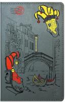 Чехол для электронной книги Vivacase Venice Grey (VUC-CVN06-gr) чехол для электронной книги vivacase vpb с611cgreen