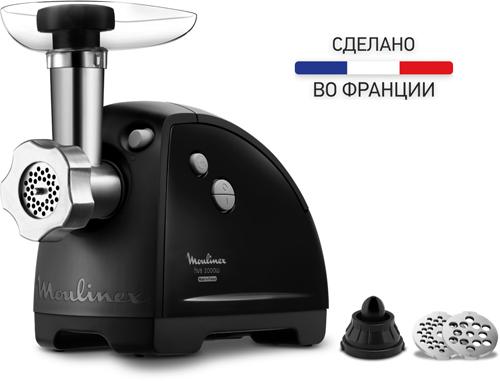 Объявления Мясорубка Moulinex HV8 ME622832 Новая Ладога