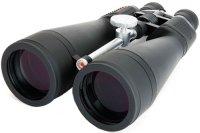 Бинокль CELESTRON SkyMaster 25-125x80 Zoom (71020)