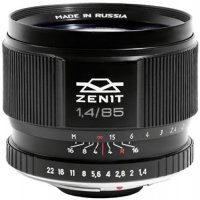 Объектив Зенит МС Зенитар-N 85 mm f/1.4 Nikon