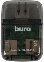 Картридер Buro BU-CR-110