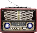 Радиоприемник Blast BPR-712 Black