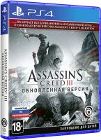 игра для приставки sony ps4 kingdom hearts iii стандартное издание Игра для PS4 Ubisoft Assassin's Creed III: Обновленная версия