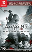 Игра для Nintendo Switch Nintendo Assassin's Creed III: Обновленная версия