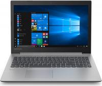 Купить Ноутбук Lenovo, IdeaPad 330-15ARR (81D200GYRU) (AMD Ryzen 7 2700U 2.2GHz/15.6 /1920x1080/8GB/256GB SSD/AMD Radeon RX Vega 10/DVD нет/Wi-Fi/Bluetooth/Cam/DOS)