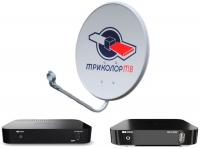 Комплект спутникового оборудования Триколор