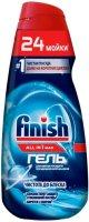 Гель для посудомоечной машины Finish Чистота до блеска, 600 мл