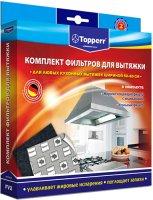 Фильтр для вытяжки Topperr FV 2, 2 шт (1112)