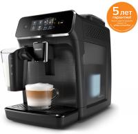 Кофемашина Philips EP2030/10 Series 2200 LatteGo фото