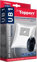 Купить Пылесборник Topperr, UB1