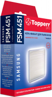 Фильтр для пылесоса Topperr FSM451 gibraltar sc bpl