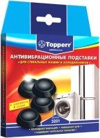 Подставки для ножек стиральной машины Topperr 3201