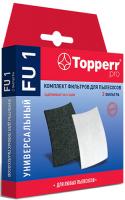 Купить Фильтр для пылесоса Topperr, FU1