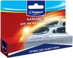 Карандаш для чистки конфорок Topperr IR5