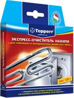 Средство для удаления накипи Topperr 3203