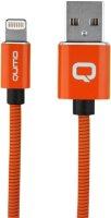 Кабель Qumo MFI С48 USB-Apple 8 pin, 1,2 м Orange (30022)