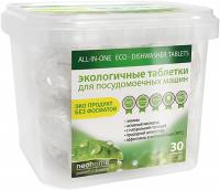 Таблетки для посудомоечных машин NeoHome 30 шт (1005)