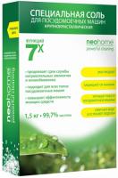 Соль для посудомоечных машин NeoHome 1007 крупнокристаллическая, 1,5 кг