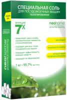 Соль для посудомоечных машин NeoHome 1008 таблетки, 1 кг