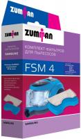 Фильтр для пылесоса Zumman FSM4 gibraltar sc bpl