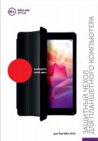 Купить Чехол для планшета Red Line, для iPad Mini 2019 Red (УТ000017899)