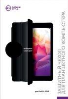 Чехол для планшета Red Line для iPad Air 2019 Black (УТ000017900)