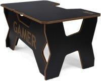 Компьютерный стол Generic Comfort Gamer2/DS/NC