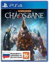 Игра для PS4 Bigben Interactive Warhammer: Chaosbane