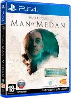 Игра для PS4 Bandai Namco The Dark Pictures: Man of Medan