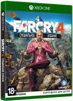 Игра для Xbox One Ubisoft Far Cry 4 + Far Cry 5