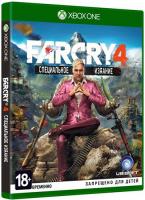 Игра для Xbox One Ubisoft Far Cry 4 + Far Cry 5 cry wolf