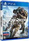 Игра для PS4 Ubisoft TC Ghost Recon Breakpoint