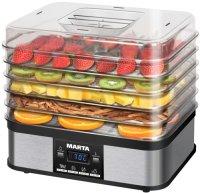Сушилка для овощей и фруктов Marta MT-1952 Black Pearl