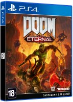 Игра для PS4 Bethesda DOOM Eternal