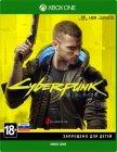 Игра для Xbox One CD PROJEKT RED Cyberpunk 2077
