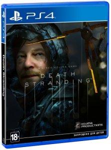 Death Stranding: купить в интернет-магазине Эльдорадо, Игра для PS4 от Sony - цены в Москве