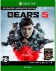 Игра для Xbox One Microsoft Gears 5